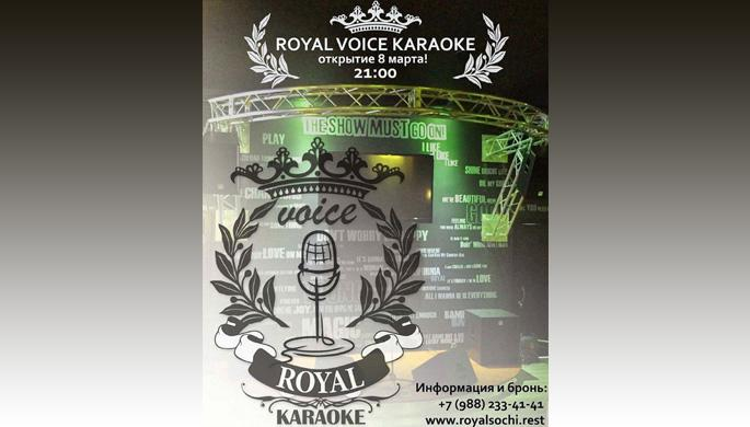 Opening ROYAL VOICE KARAOKE