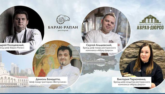 Gastronomic journey from Abrau-Durso to Sochi