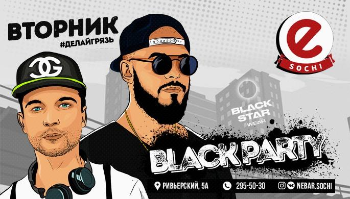 BLACKPARTY