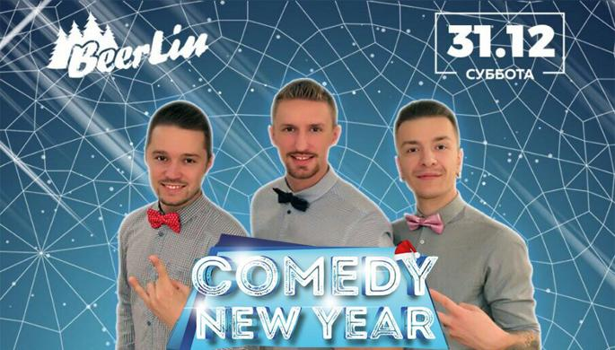 Comedy New Year