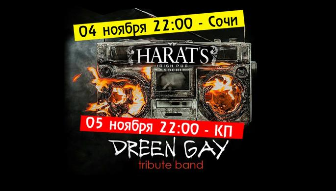 tribute band DREEN GAY